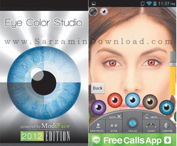 نرم افزار تغییر رنگ چشم (برای اندروید) - Eye Color Studio 2.4 Android