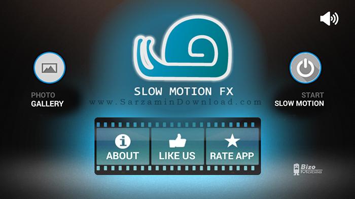 نرم افزار فیلم برداری صحنه آهسته (برای اندروید) - Slow Motion Camera Extreme 1.5 Android