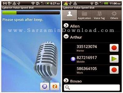 نرم افزار اجرای فرمان صوتی (برای اندروید) - Voice Speed Dial 1.2.19 Android