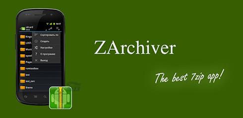 نرم افزار زیپ (برای اندروید) - ZArchiver Pro 0.8.4 Android