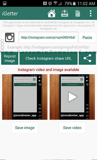 آموزش دانلود عکس و فیلم در اینستاگرام