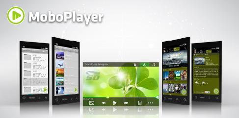نرم افزار نمایش فیلم با زیر نویس (برای اندروید) - Mobo Player 1.12.155 Android
