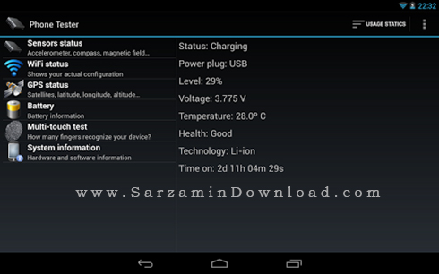 نرم افزار تست سخت افزار گوشی (برای اندروید) - Phone Tester 2.0.1 Android
