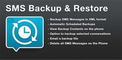 نرم افزار بکاپ گیری اس ام اس (برای اندروید) - SMS Backup and Restore Pro 7.50 Android