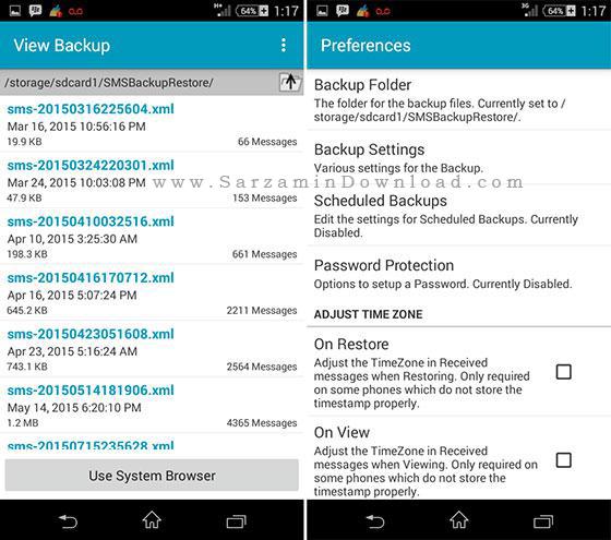 نرم افزار بکاپ گيري اس ام اس (براي اندرويد) - SMS Backup 1.8.4231 Android