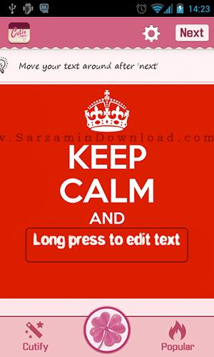 نرم افزار نوشتن متن فارسی روی عکس (برای اندروید) - TextCutie 2.7.3 Android