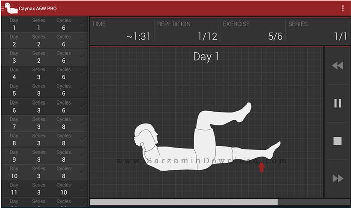 نرم افزار شکم شش تکه (برای اندروید) - Abs Workout PRO 8.13 Android
