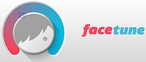 نرم افزار آرایش صورت (برای آیفون) - Facetune 2.5.4 iOS
