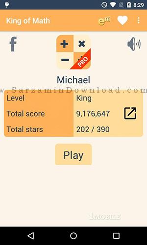 نرم افزار آموزش مبتدی ریاضی (برای اندروید) - King of Math Pro 6.0 Android