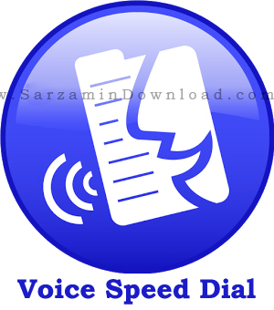 آموزش اجرای فرمان صوتی در اندروید