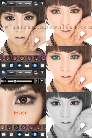 نرم افزار تغییر رنگ چشم (برای اندروید) - Magic Eye Color Effect 5.11 iOS