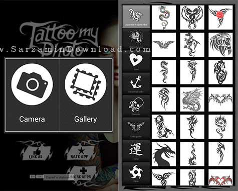 نرم افزار قرار دادن تتو روی بدن (برای اندروید) - Tattoo My Photo Pro 2.65 Android