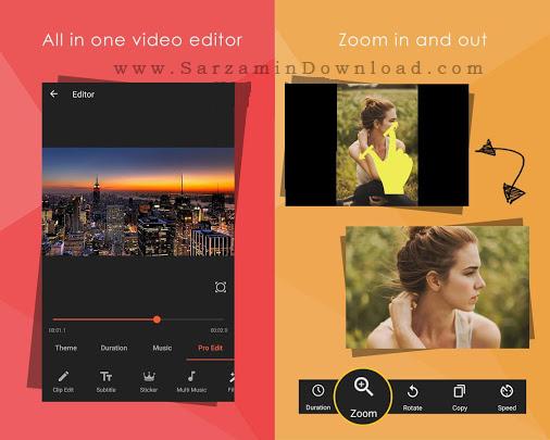 نرم افزار ویرایش فیلم (برای اندروید) - VideoShow Pro 6.7.7 Android