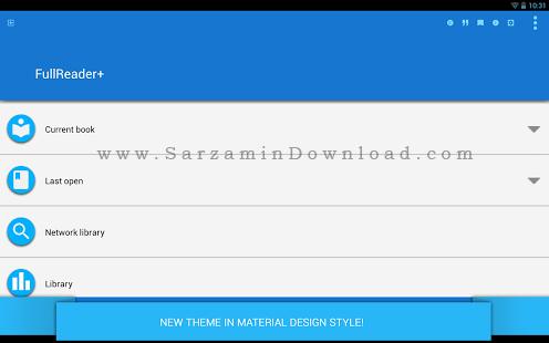 نرم افزار کتاب خوان (برای اندروید) - FullReader+ 3.1.2 Android