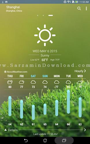نرم افزار هواشناسی ایسوس (برای اندروید) - ASUS Weather 3.0 Android