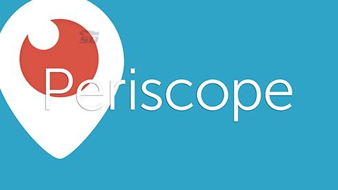 نرم افزار پریسکوپ (برای اندروید) - Periscope 1.6 Android
