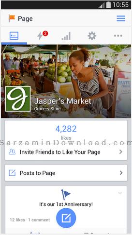 نرم افزار مدیریت صفحات فیسبوک (برای اندروید) - Facebook Pages Manager 75 Android