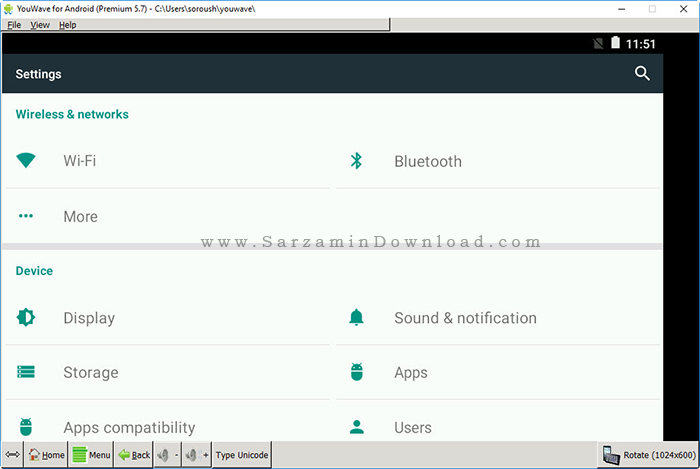 نرم افزار شبیه ساز اندروید در ویندوز - YouWave 5.2