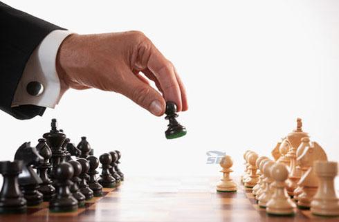 کتاب آموزش شطرنج