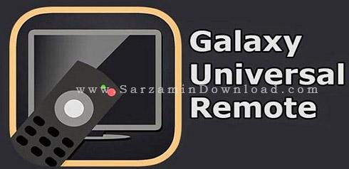 نرم افزار کنترل تلویزیون (برای اندروید) - Galaxy Universal Remote 4.1.2 Android