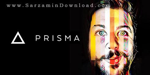 نرم افزار تبدیل عکس به نقاشی (برای اندروید) - Prisma 2.0.2.92 Android