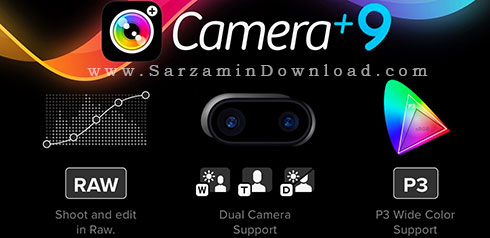 نرم افزار دوربین (برای آیفون) - Camera Plus 9.0.2 iOS