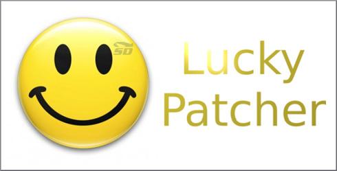 نرم افزار لاکی پچر (برای اندروید) - Lucky Patcher 6.4.2 Android    نرم افزار لاکی پچر (برای اندروید) - Lucky Patcher 6.4.2 Android    مهم ترین ویژگی های نرم افزار Lucky Patcher:  - قابلیت پچ کردن نرم افزار ها  - قابلیت مود کردن انواع بازی ها  - قابلیت حذف تبلیغات داخل برنامه ها  - قابلیت خرید از بازار نرم افزار ها و بازی ها به صورت رایگان   مهم ترین تغییرات نسخه 6.4.2:  - اضافه شدن چند نرم افزار جدید به لیست نرم افزار های قابل پچ  - بهبود کلی نرم افزار  - رفع برخی از اشکالات نسخه قبلی نرم افزار    نرم افزار لاکی پچر (برای اندروید)، Lucky Patcher 6.4.2 Android را دانلود کنید:     دانلود نرم افزار (حجم 5.9 مگابایت)    تاریخ انتشار: 95/10/04    سیستم عامل مورد نیاز: اندروید 2.3 و بالاتر    تست شده توسط سرزمین دانلود (توضیحات)    سایر نسخه های این نرم افزار    سایر نرم افزارهای پچ کردن برنامه های اندروید    آموزش کار با نرم افزار لاکی پچر    سایر نرم افزارهای اندروید