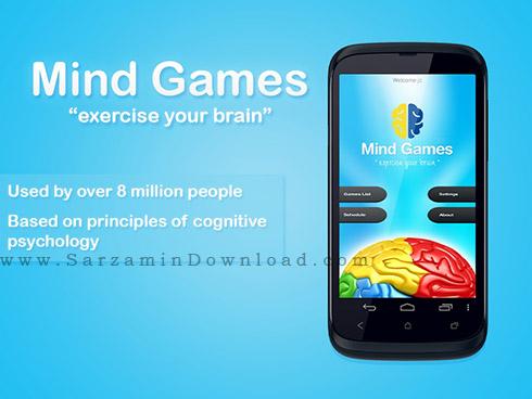 نرم افزار تقویت هوش و حافظه (برای اندروید) - Mind Games Pro 2.4.9 Android