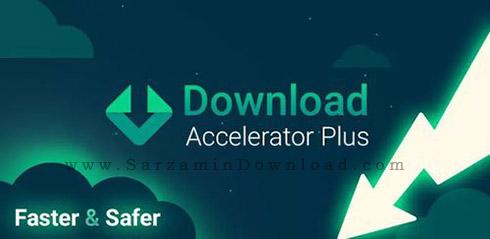 نرم افزار مدیریت دانلود (برای اندروید) - Download Accelerator Plus 20170104 Android