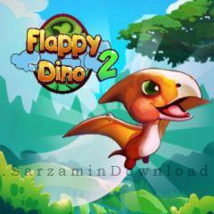 بازی کودکانه (برای جاوا) - Flappy Dino 2 Java