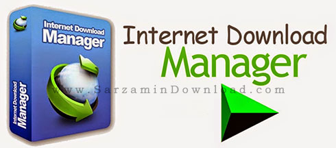 نرم افزار اینترنت دانلود منیجر (برای کامپیوتر) - Internet Download Manager 6.27 Build 5 Final