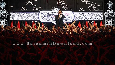 مجموعه نوحه های محرم 1395 با صدای عبدالرضا هلالی