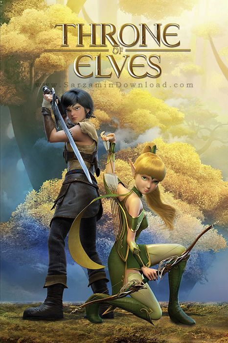 انیمیشن تخت سلطنت الف ها - Throne Of Elves 2016 Animation