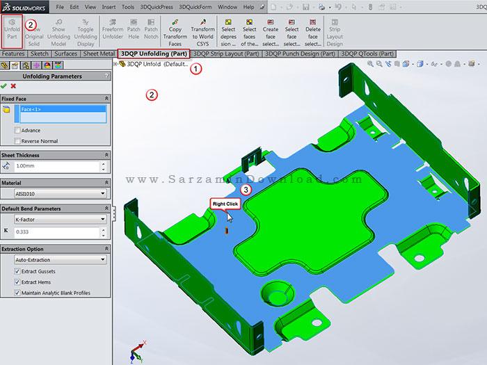 نرم افزار طراحی قالب فلزی (برای ویندوز) - 3DQuickPress 6.2 Windows