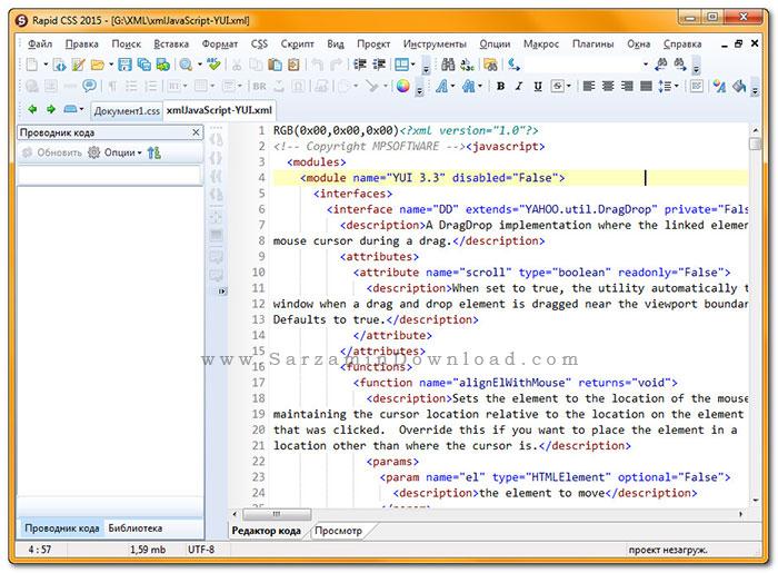 نرم افزار ویرایش فای های پی اچ پی (برای ویندوز) - Blumentals Rapid PHP 14.3.0 Windows