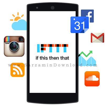 نرم افزار اتوماتیک کردن اینترنت (برای اندروید) - IFTTT 3.3.5 Android