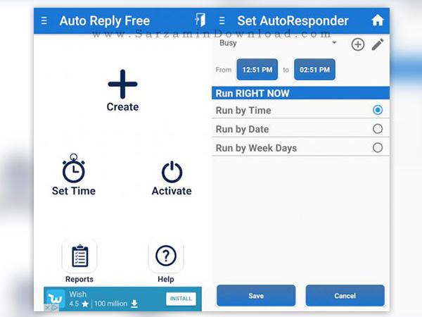 نرم افزار پاسخ خودکار به اس ام اس (برای اندروید) - SMS Auto Reply Text 6.0 Android