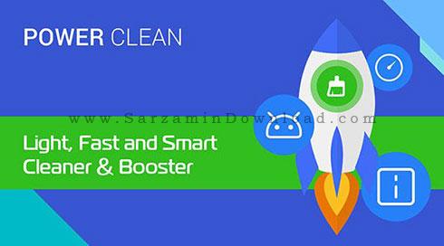 نرم افزار افزایش سرعت گوشی (برای اندروید) - Power Clean Optimize Cleaner 2.9.3 Android