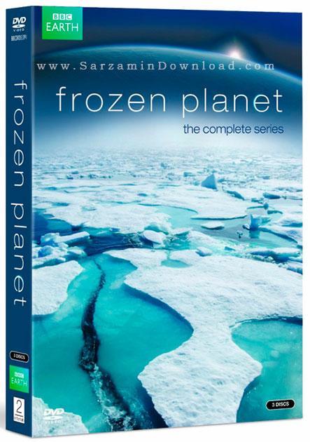 مستند سرزمین یخ زده - Frozen Planet 2011 Complete Documentary