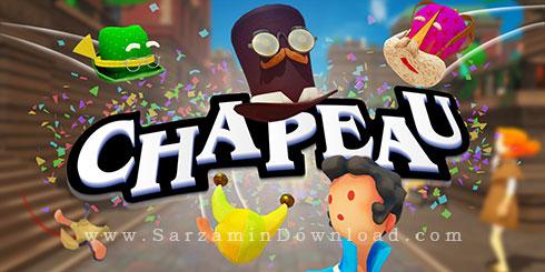 بازی کلاه (برای کامپیوتر) - Chapeau PC Game
