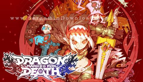 بازی اژدهای محکوم به مرگ (برای کامپیوتر) - Dragon Marked For Death PC Game