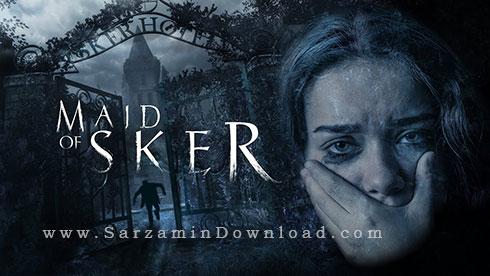 بازی خدمتکار اسکر (برای کامپیوتر) - Maid of Sker PC Game