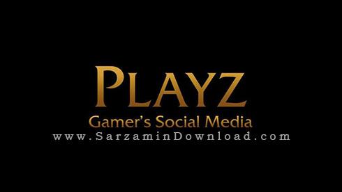 بازی پلیز (برای کامپیوتر) - PlayZ PC Game