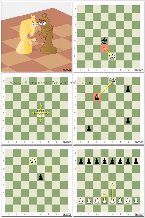 آموزش بازی شطرنج برای کودکان (فیلم آموزشی)