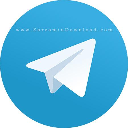 روش حذف پیام ارسال شده در تلگرام