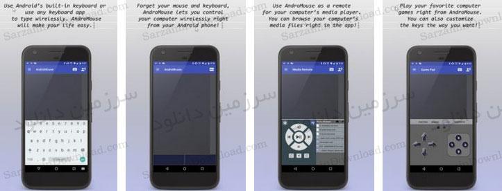 نرم افزار تبدیل گوشی به ماوس و کیبورد برای اندروید - WiFi and Bluetooth Mouse 6.0  Android