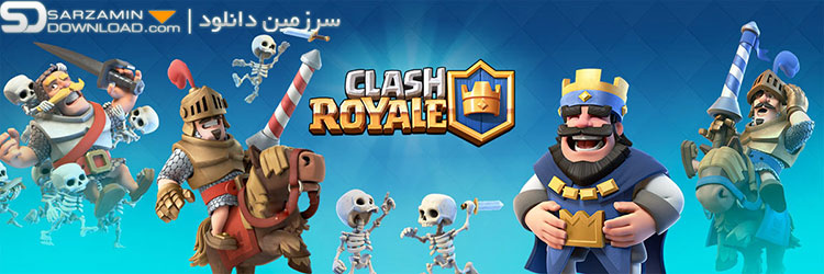 بازی کلش رویال (برای اندروید) - Clash Royale 1.7.0 Android