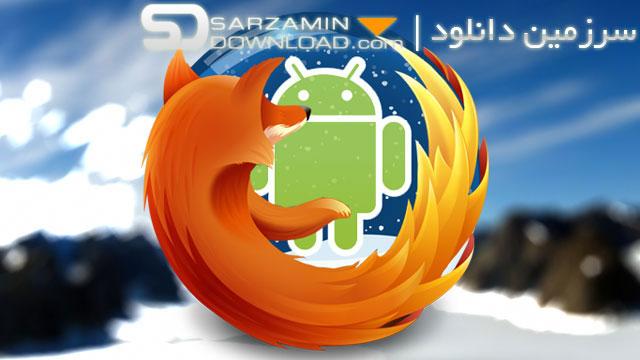مرورگر فایرف Mozilla Firefox 50 1 0 Final - 30