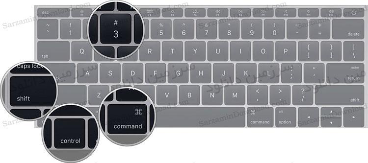 آموزش انواع اسکرین شات گرفتن در مک بوک