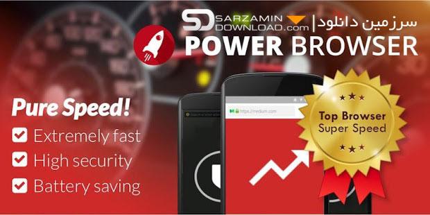 مرورگر پر سرعت پاور (برای اندروید) - Power Browser - Fast Internet 54.0 Android
